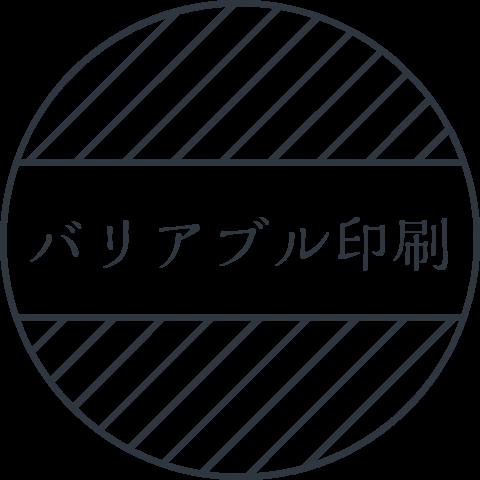 logo(26)