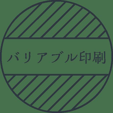 logo(26)-min