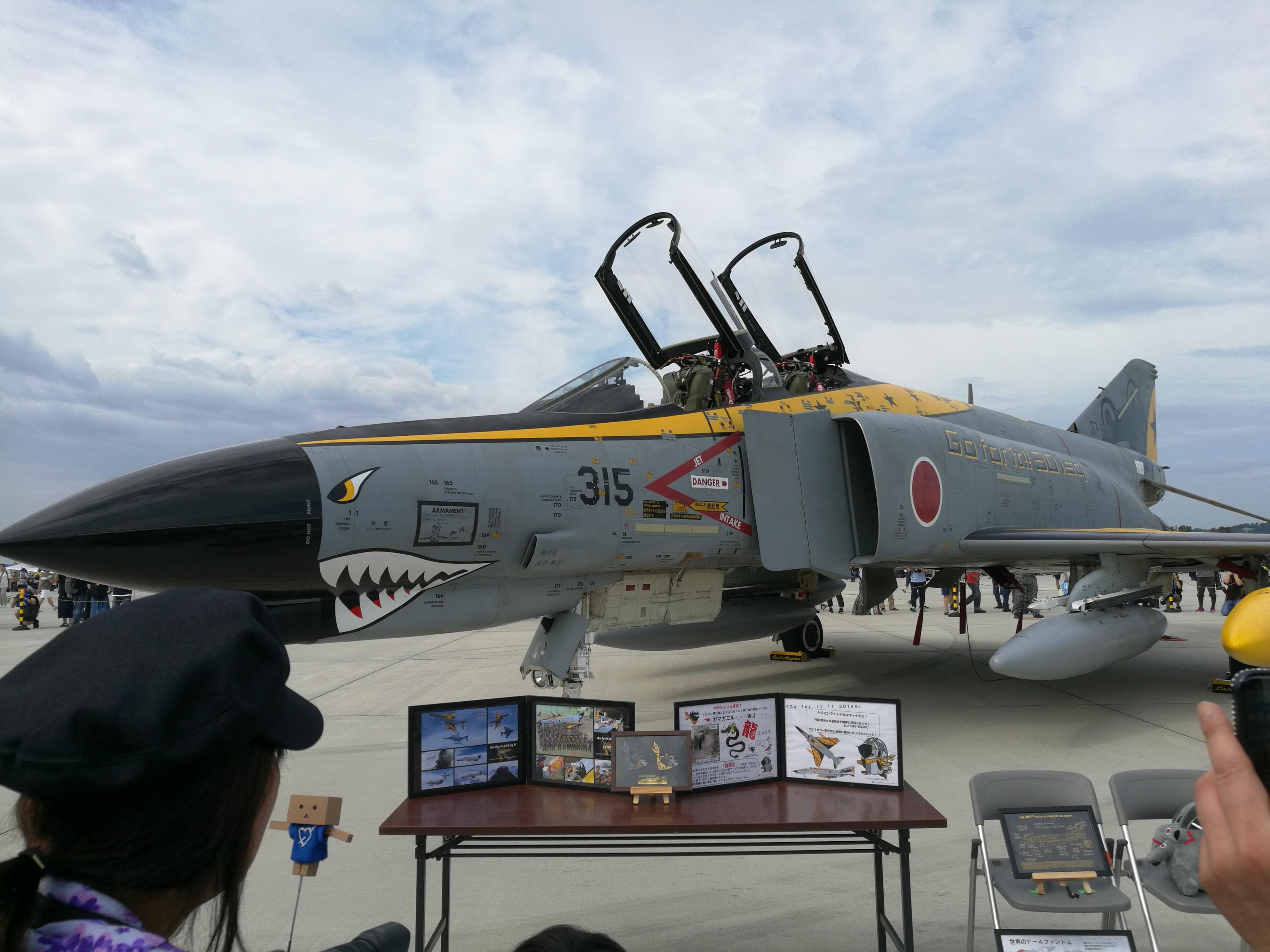 航空 祭 2019 松島
